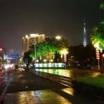 It's night view near hotel. The TV tower is where Changjiang located