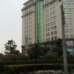Foto de New Century Changchun Grand Hotel