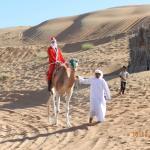 Al Areesh Desert Camp Foto