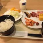 Photo of Hotel AZ Kumamoto Inter Goryo