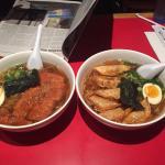 Katsu and Gyoza Ramen