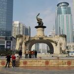Jinhu Square Foto