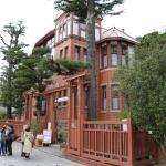Kobe Kitano Museum (Ijinkan-gai) Photo