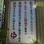 Foto de Kagoshima Onsen