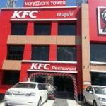 KFC, Kanjikuzhy, Kottayam