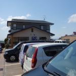 Foto de Soba restaurant Katsura