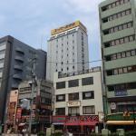 Photo de Super Hotel JR Ikebukuro-nishiguchi