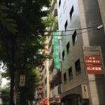 Photo of Hotel New Star Ikebukuro