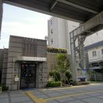 Keikyu EX Inn Shinbaba Foto