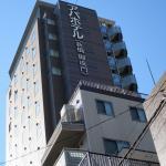 Photo of APA Hotel Shinbashi Onarimon