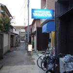 Photo of Jazz Spot Yamatoya