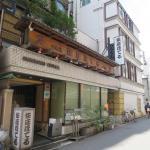 Photo of Sumisho Hotel