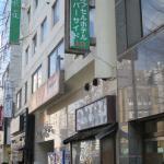 Photo of Capsule Hotel Asakusa Riverside