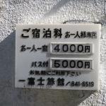 ภาพถ่ายของ 1,116,203