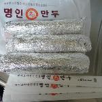 Kimbab Cheonguk Gwangan Main Store Photo
