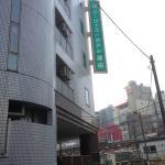 Urvest Hotel Kamata Kamata East Foto
