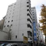 Photo de Hotel Marutani