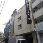 Photo de 1083863