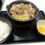 Yoshinoya Kinshicho North Exit照片
