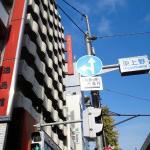 Foto de Sutton Place Hotel Ueno
