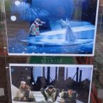 Photographs from the current performances shown at the theatre entrance ('The Snow Queen')