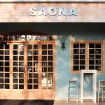 Foto de Saona - Alameda