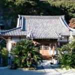 Yakuoji Temple Foto