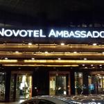Photo of Novotel Seoul Ambassador Gangnam