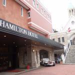 Photo de Hamilton Hotel Kazusa