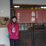 Yamaguchi Mochiya