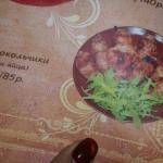 Kebab City照片