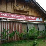 Gubug Mang Engking Foto