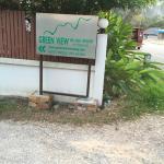 綠野山莊度假村酒店