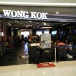Wong Kok Char Chan Teng의 사진