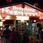 Deng Lung Restaurant