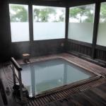 Foto di Zao Kokusai Hotel