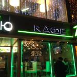 Foto van Zu Cafe