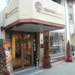 Photo of Hotel Park Beograd