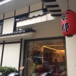 Kyoto Spring Resort