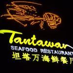 Tantawan restaurant