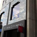 Photo of Hibiya City Hotel