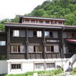Hakubadake Rengaonsen Lodge