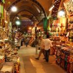Sultanahmet grand Bazaar