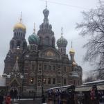Храм-музей Спаса на Крови (СПб)