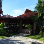 Entry to resort