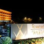 Wiang Inn Hotel Foto