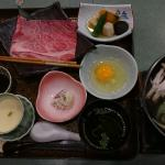 Photo de Ueno City Hotel