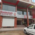 Hotel Ganpati and Diamond Dining Hall, Banswara
