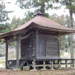 Photo de Kanjizaioin Ruins