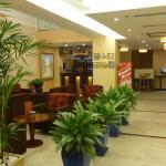 Detalle del hall de entrada